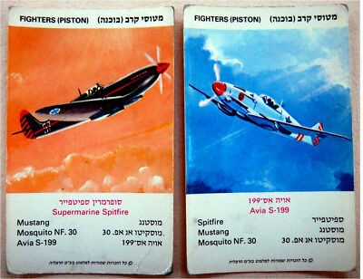 1960 HEBREW Israel IDF CARD GAME Air force AIRCRAFT Helicopter PLANE Jewish IAF
