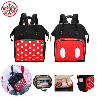 New Women Bag Mummy Diaper Bag Nappy Backpack Maternity Large Capacity Baby Bag