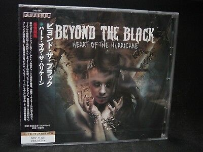 BEYOND THE BLACK Heart Of The Hurricane + 3 JAPAN CD Serenity Visions Of Atlanti