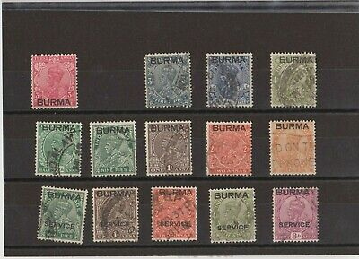Small collection of Burma stamps - mint and used - good condition - 2 scans