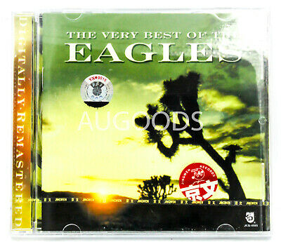 The Very Best Of The Eagles  BRAND NEW SEALED MUSIC ALBUM CD - AU STOCK