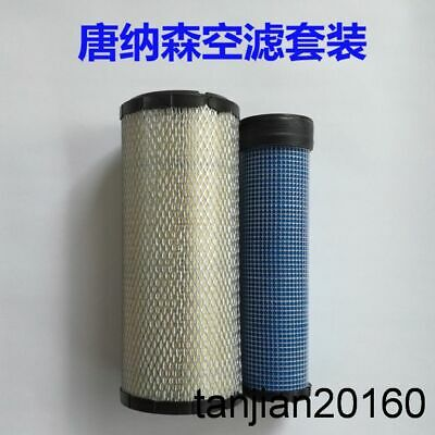Air filter Sunward SWE150 / 150E excavator air filter air cleaner