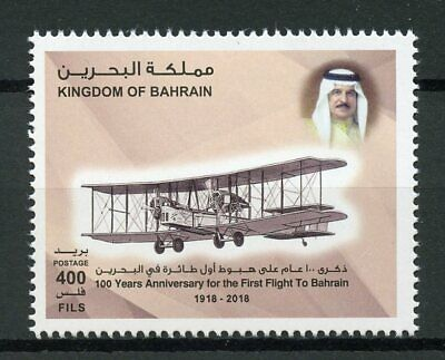 Bahrain 2018 MNH First Flight to Bahrain 100 Years 1v Set Aviation Stamps