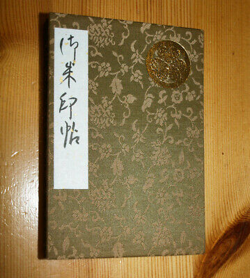 Japanese GOSHUINCHO, collection of shrine,temple seals - Japan Tempel Pilgerbuch