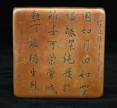 """4.8"""" Collect Rare Old Chinese Copper Dynasty Palace Words Ink Box Ink Cartridge"""