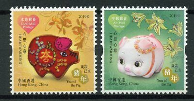 Hong Kong 2019 MNH Year of Pig Heartwarming 2v Set Chinese Lunar New Year Stamps