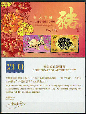 Hong Kong 2019 MNH Year of Pig Dog 2v M/S Chinese Lunar Gold & Silver Stamps