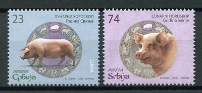 Serbia 2019 MNH Year of Pig 2v Set Chinese Lunar New Year Stamps