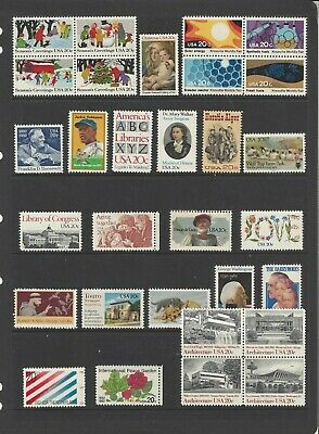 US 1982 Commemorative Year Set collection of 30 stamps Mint NH