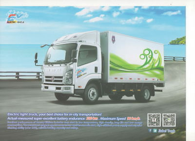 made In China _2017 Prospekt Brochure Yuejin S50 Truck