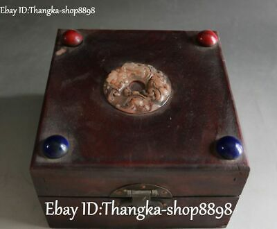 China Huanghuali Wood Old Jade Gem Carving Draogn Loong Beast Jewelry Box Casket