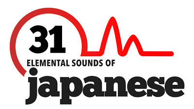 Learn To Speak Japanese   - Complete Language Training Courses on MP3 CD