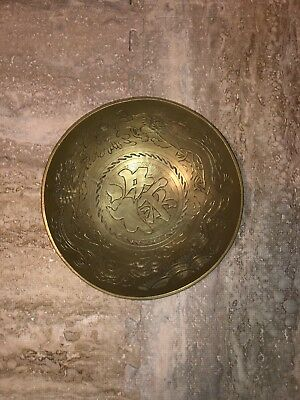 Vintage Solid Brass Heavy Chinese Dragon Bowl
