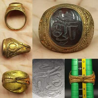 Antique Islamic Writing Agate stone beautiful Ring   # 17