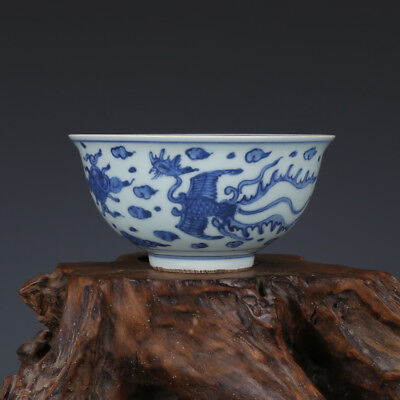 Chinese Old Marked Blue and White Phoenix Pattern Porcelain Bowl  100