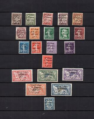 Liban FRANCE COLONIES COMPLETE FIRST SETS OF STAMPS MH HCV LOT (LEB 103)