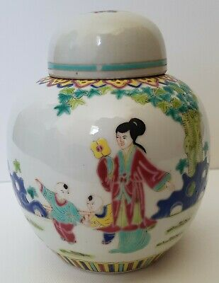 Good Chinese Porcelain Republic Period Jar & Cover Famille Rose