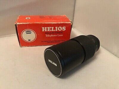 Helios 300mm f4.5 Tele Auto Lens – M42 Fit