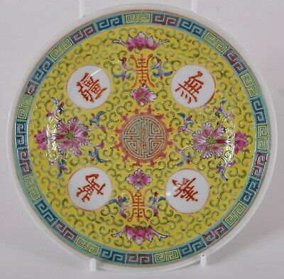 Chinese Porcelain Plate Flowers Bats Yellow Ground Vintage Famille Jaune