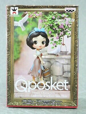 Q Posket Petit Disney Princess Snow White Figure Authentic  Banpresto Japan H453