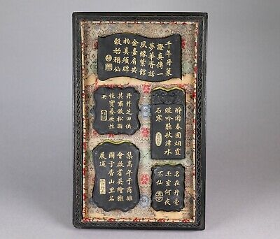 Antique Qing Dynasty Chinese Set of Ink Cakes in Lacquer Box