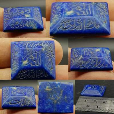 Islamic Antique Wonderful Lapis lazuli writing inscription Talisman stone  # 17
