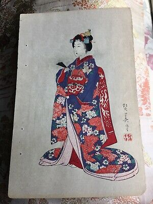 Antique Hand Colored Woodblock Prints (2) removed from Japanese Woodblock BOOK