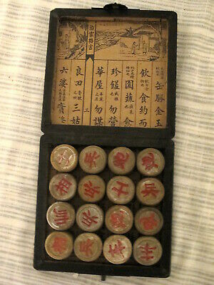 Antique Vintage late 1800's early 1900 Chinese Xiangqi Xdqi in brass hinge box
