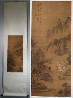 Antique Qing Dynasty Chinese Scroll Painting on Silk of Figures in Landscape