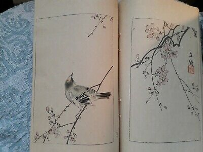 Original Japanese Woodblock Print Book - Bijutsu Sekai Vol 9. World of Art