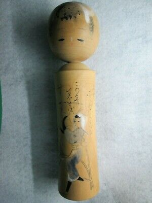 Vintage Wooden Hand Painted Japanese Kokeshi  Doll Figurine Signed, 8 Inches