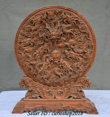 """16"""" Old China Huanghuali Wood Dynasty 9 Dragon Loong Ball Lucky Folding  Screen"""