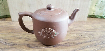 Chinese Yixing Zisha Clay Teapot With Rare Looking Inscriptons.