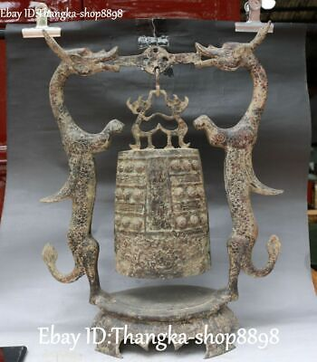 "13"" Old Chinese Ancient Bronze Ware Vessels Dragon Dragons Beast Bell Clock Time"