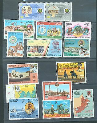 Oman 1980-87 fifteen stamps all MNH STC £94