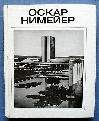 1986 Oscar Niemeyer Master of Architecture Сreation USSR Soviet Russian Book