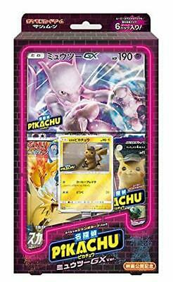 Pokemon Movie Detective Pikachu Special card Pack Jumbo Mewtwo GX ver. from JP