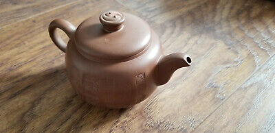 Chinese Yixing Zisha Clay Teapot With Many Impress Stamps Design