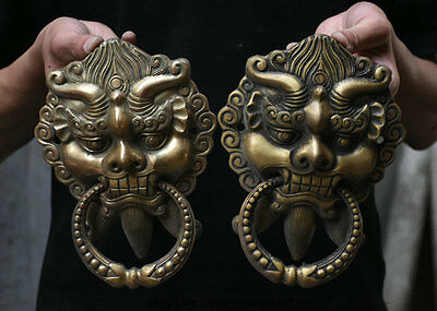 "8"" Chinese Fengshui Copper Guardian Evil Foo Fu Dog Lion Head Door Knocker Pair"