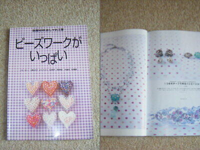 Japanese Bead Craft Book / BEADS WORK INSTRUCTION BOOK IN JAPANESE