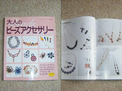 Japanese Bead Craft Book / BEADS ACCESSORIES INSTRUCTION BOOK FROM JAPAN