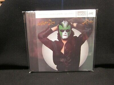 Steve Miller Band - The Joker - XRCD - JVC-0043-2 - OOP - NEW SEALED