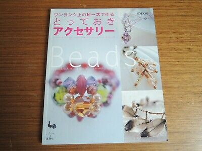 Japanese Craft Book / BEADS WORK INSTRUCTION BOOK IN JAPANESE