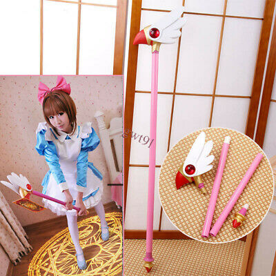 Costume Props Japanese Anime Card Captor Kinomoto Sakura Star Stick Card Magic Girl Sakura Anime Cosplay Bird Head And Stars Cane Card Handbag Costumes & Accessories