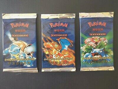 Pokemon Booster Packs Chinese Unlimited Base Set  Sealed and Weighed