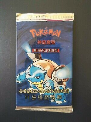 (X1) Pokemon Booster Pack Chinese Unlimited Base Set  Sealed and weighed