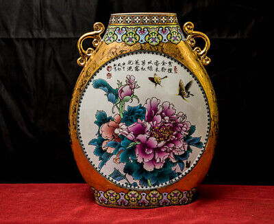 "11"" 7.5 lbs., Stunning, Gilt Porcelain Flower Vase, Hand Painted, Qing Dy. Mark"