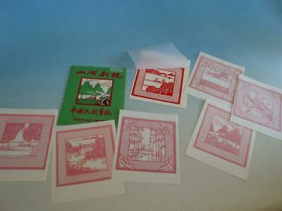 RS0519-238: Chinese Paper Cuts Scherenschnitte