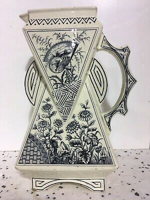 Christopher Dresser Antique Victorian Jug
