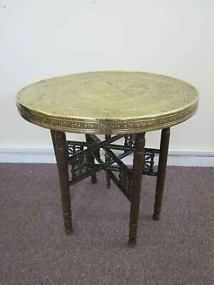 Vintage Circular Folding Coffee Table - Oriental Brass Style Top - Antique